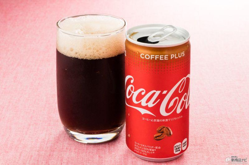 Coca-Cola Coffee Released In Japan | Kotaku