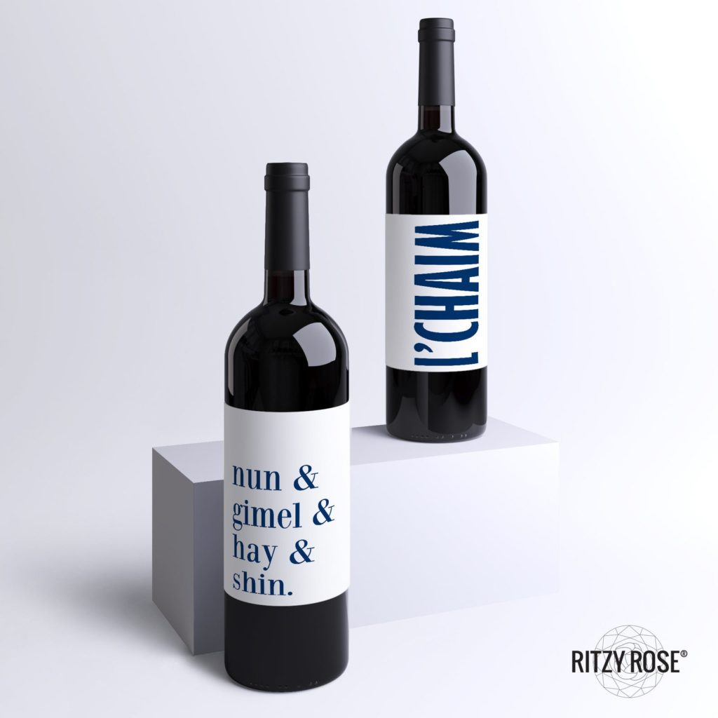 Funny Hanukkah wine labels for hostess gifts or your own Hanukkah party refreshments | The Ritzy Rose